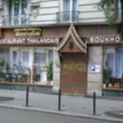 Sou Kho Thai Paris