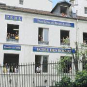 Ecole PERL Paris